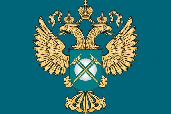 """""""Конференция по антимонопольному законодательству"""""""