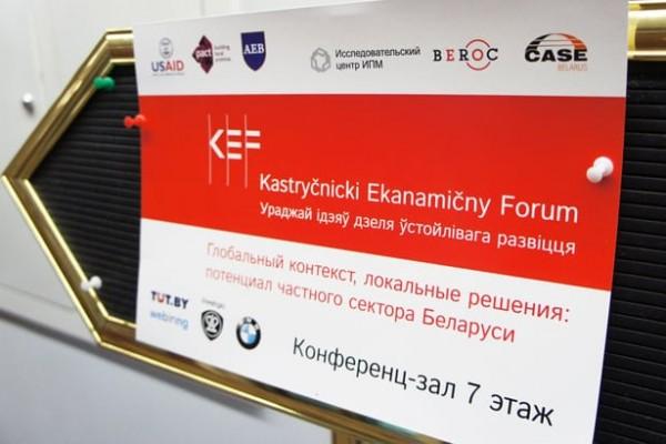 """""""KEF-2014"""""""