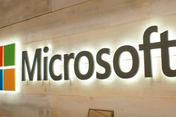 """""""Cаммит Microsoft"""""""