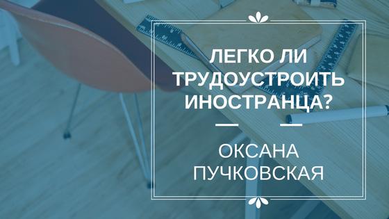 Foreigner_employment