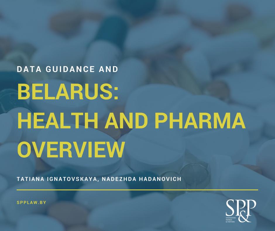 Health and Pharma