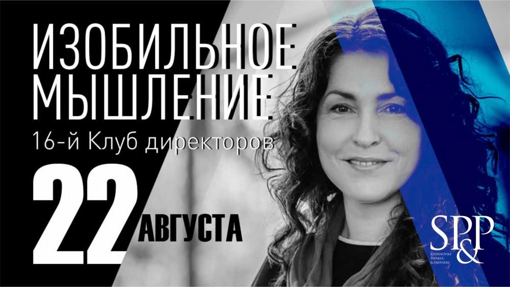 Леа Веденски в Минске