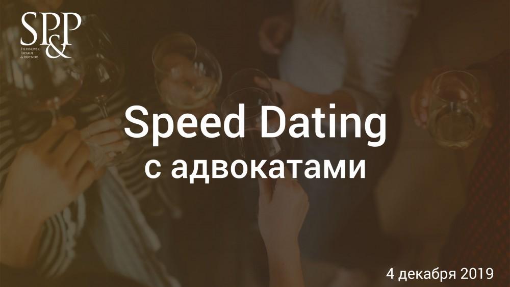 Speed Dating SPP 4.12