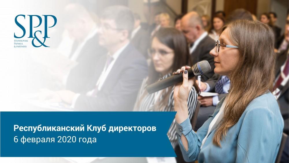 Татьяна Игнатовская РКД