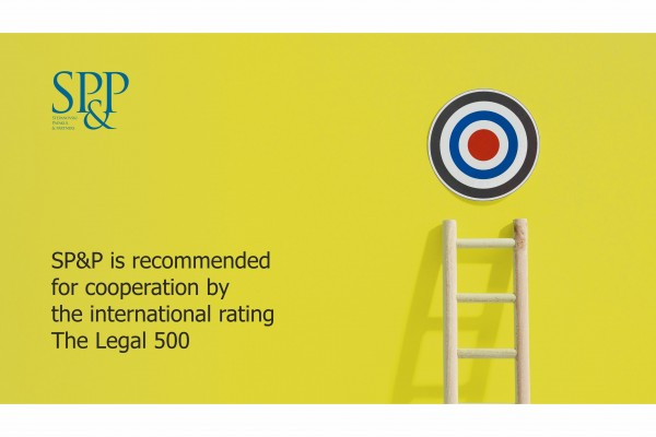 SP&P is recommended for cooperation by the international rating The Legal 500