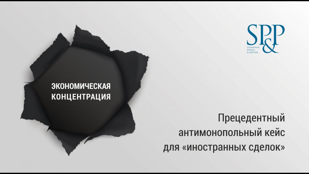 Согласие МАРТ