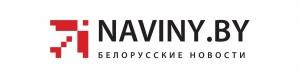naviny