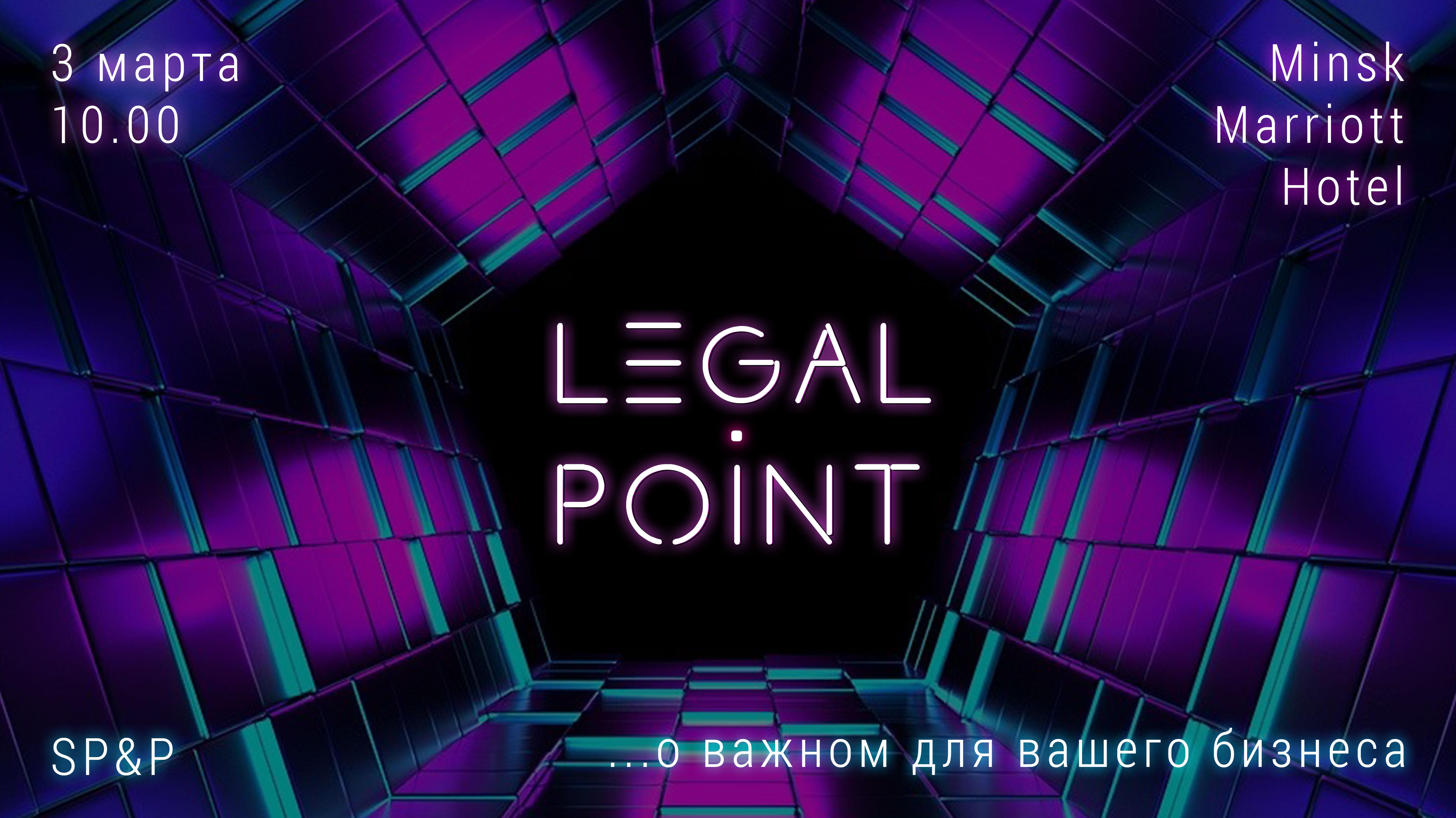 Legal-Point