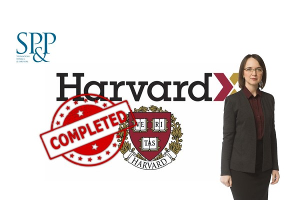 Поздравляем Надежду Шакель с успешным окончанием курса по копирайту в Гарварде — CopyrightX!